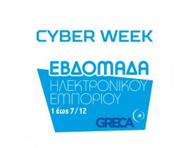Cyber Week with 30% discount!