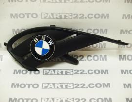 BMW F 650 GS FACELIFT  ΓΡΙΛΙΑ - ΣΗΜΑ ΔΕΞΙΟΥ ΦΑΙΡΙΝΓΚ