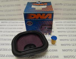KTM EXC 2T 4T, SX 2T 4T DNA AIR FILTER DNA