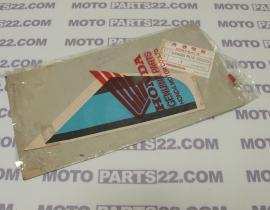 HONDA CBR 400 NC29 '90-'94 GULL ARM  ΑΥΤΟΚΟΛΛΗΤΟ ΛΟΓΟΤΥΠΟ 64466-MV4-300ZB