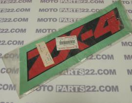 KAWASAKI ZX 4 STRIPE STICKER 56050-1115