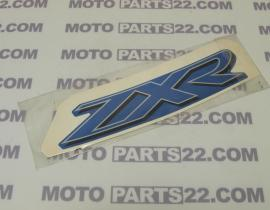 KAWASAKI ZXR 400, ZX 400 L '93 ONE-SIDED GAS TANK DECAL STICKER 56050-1634