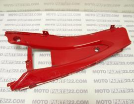 GILERA NEXUS 500 i '04 TAIL PANEL LEFT SIDE RED