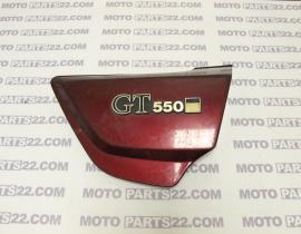 KAWASAKI GT 550, GT 550 G ΔΕΞΙ ΚΑΠΑΚΙ ΣΕΛΑΣ ΠΛΑΙΣΙΟΥ 36001-1189