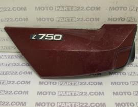KAWASAKI Z 750, KZ 750 1976-1979 RIGHT SIDE BODY PANEL COVER EMBLEM