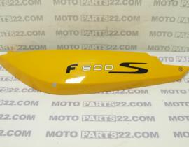 BMW F 800 S 06 REAR LATERAL PART RIGHT  46 62 7 678 608