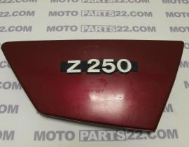 KAWASAKI Z 250,  KZ 250 RIGHT FRAME COVER 36001-1033