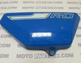 YAMAHA RD 125 RIGHT SIDE FRAME COVER