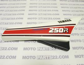 YAMAHA RD 250 R, RZ 250 R RIGHT SIDE FRAME COVER