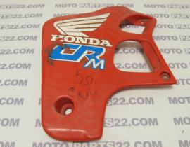 HONDA CRM 50, CRM 80  LEFT RADIATOR COVER