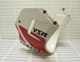 YAMAHA YSR 50, YSR 80 FAIRING LOWER