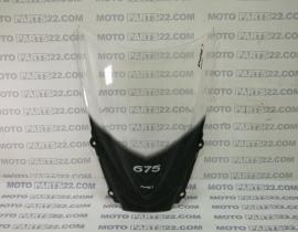 TRIUMPH DAYTONA 675 06 WINDSHIELD AFTER MARKET PUIG
