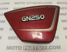 SUZUKI GN 250 RIGHT FRAME COVER & EMBLEM 47111-38300