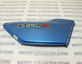 HONDA CB 250 RS 80 COVER RIGHT SIDE   83640-471A-0100