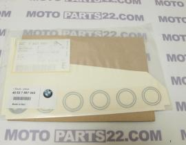 BMW C1, C1N 200 STICKER LEFT   46637667043 / 46 63 7 667 043