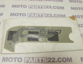 BMW F 650 GS STICKER REAR LATERAL PART LEFT BLACK SILVER   46637673223 / 46 63 7 673 223