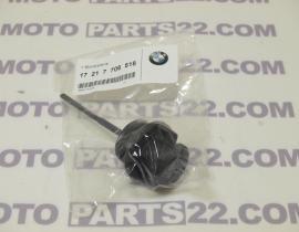 BMW  K 1200 S  R GT  K 1300 R  OIL CAP LEVEL HEIGHT  17217706518 / 17 21 7 706 518