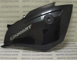 BMW R 1200 RT K26 08 14  LATERAL TRIM PANEL FRONT RIGHT  46 63 7 724 172 / 46637724172
