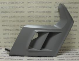 BMW  K 75 RT  K569  89 95 ENGINE COVERING RIGHT PRIME COATED 46 63 2 309 112 / 46632309112