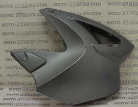 BMW R 1200 GS 04 TRIM PANEL FRONT RIGHT   46 63 7 667 716 / 46637667716
