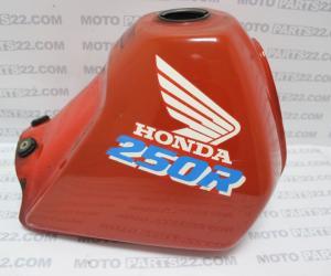 HONDA XL 250 R ΤΕΠΟΖΙΤΟ (ΡΕΖΕΡΒΟΥΑΡ)