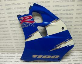 SUZUKI GSXR 1100 W '96, '97 LEFT SIDE FAIRING 94481-46E0