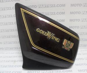 HONDA GOLDWING COVER LEFT SIDE - HONDA code: 83700-463-000